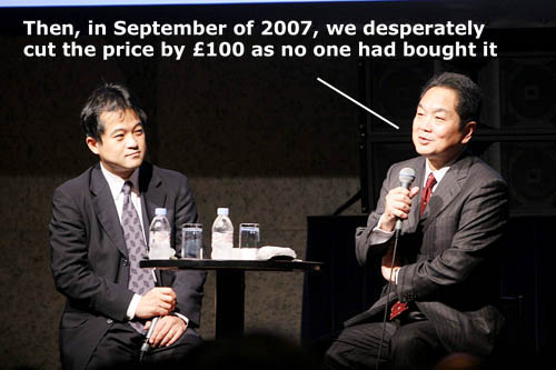 Ken reveals PS3 price cut thinking