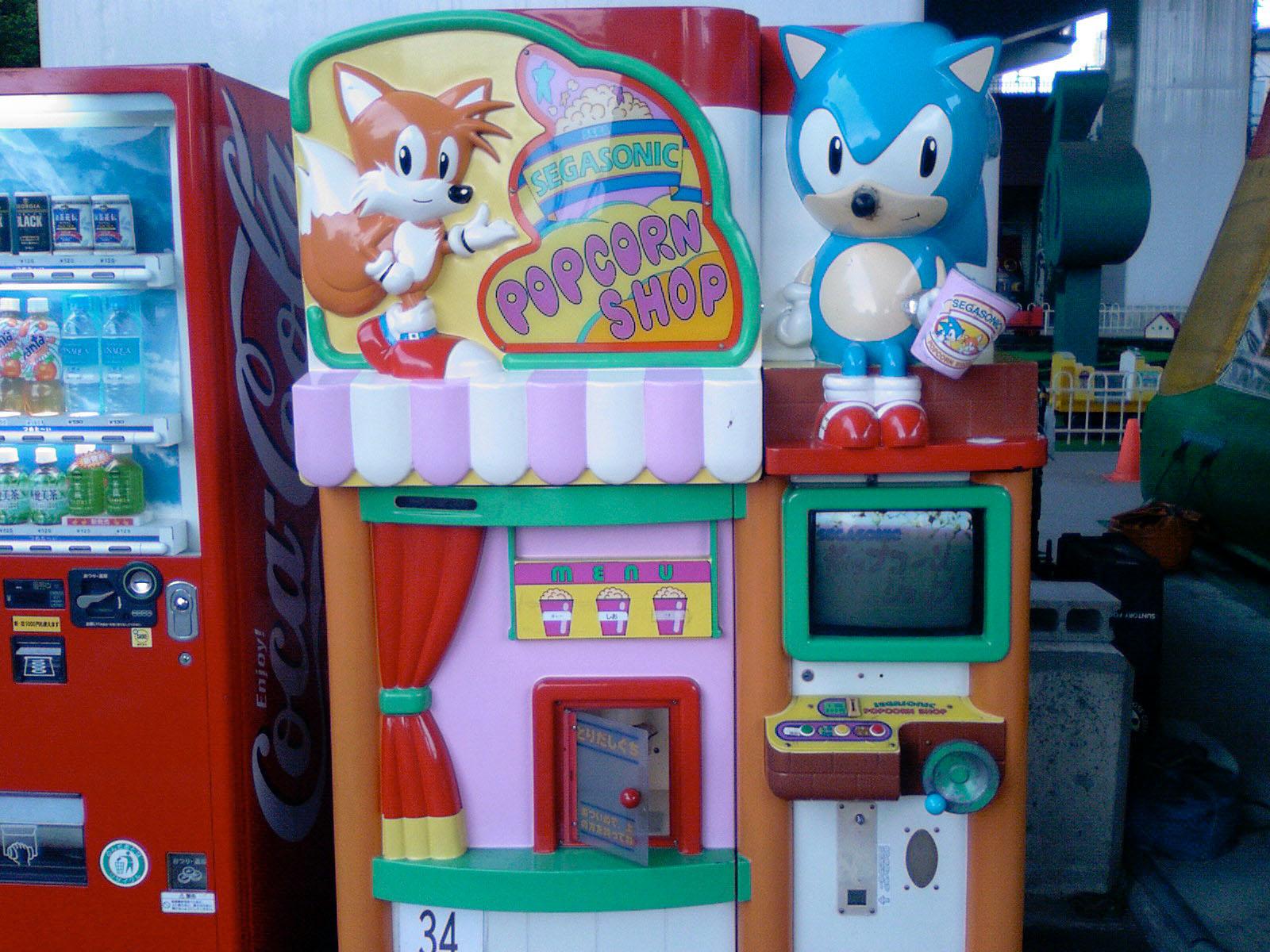 home sonic machine