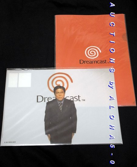 dreamcast apology