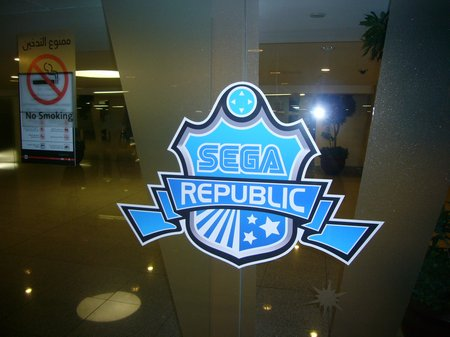 sega republic revisitied 2