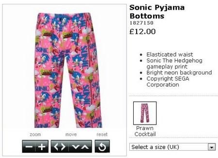 sonic-pyjamas-web-site
